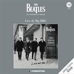 ザ・ビートルズ・LPレコード・コレクション 15