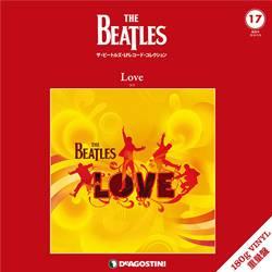 ザ・ビートルズ・LPレコード・コレクション 17
