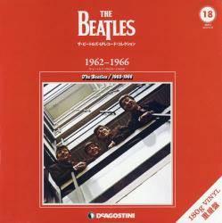 ザ・ビートルズ・LPレコード・コレクション 18