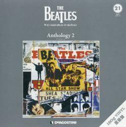 ザ・ビートルズ・LPレコード・コレクション 21