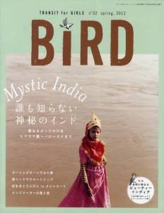 BIRD TRANSIT for GIRLS 2