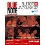 隔週刊ブルーノート・ベスト・ジャズコレクション 83