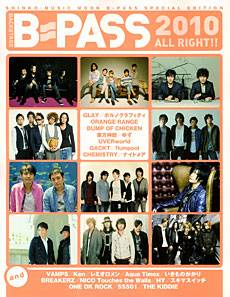 2010 B−PASS ALL RIGHT