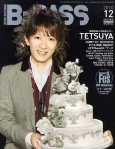B−PASS 2010年 12月号 TETSUYA