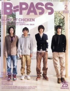 B−PASS 2011年 02月号 BUMP OF CH