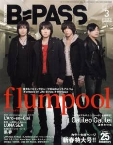 B−PASS 2011年 03月号 flumpool