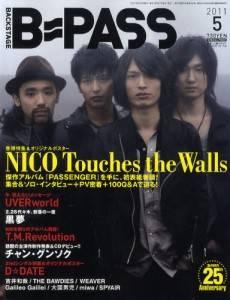 B−PASS 2011年 05月号  NICO Touc