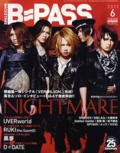 B−PASS 2011年 06月号 NIGHTMARE