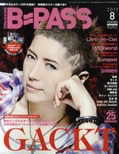 B−PASS 2011年 08月号 GACKT