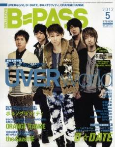 B−PASS 2012年 05月号 UVER WORLD