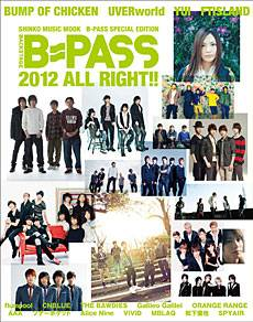 B−PASS ALL RIGHT!! 2012
