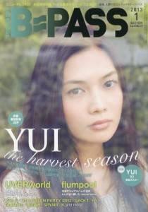 B−PASS 2013年 01月号 YUI