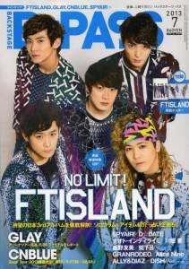 B−PASS 2013年 07月号 FT ISLAND