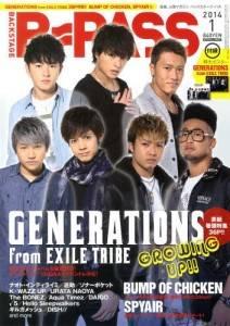 B−PASS 2014年 01月号 GENERATION