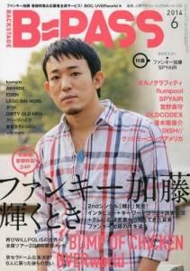 B−PASS 2014年 06月号 ファンキー加藤