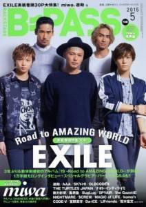 B−PASS 2015年 5月号 EXILE