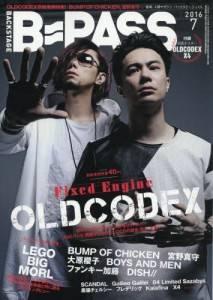 B−PASS 2016年 07月号 OLDCODEX