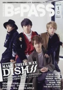 B−PASS 2017年 01月号 DISH