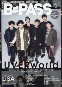 B−PASS 2017年 04月号 UVERworld