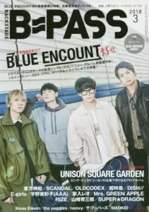 B−PASS 2018年 03月号 BLUE ENCOU