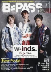 B−PASS 2018年 05月号