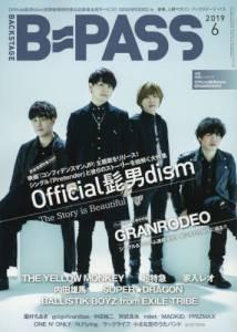 B−PASS 2019年 6月号