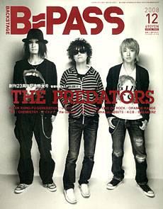 B−PASS 2008年 12月号 THE PREDATORS折れアり