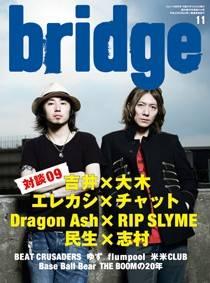 bridge ブリッジ NO.061