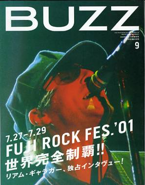 BUZZ 28号