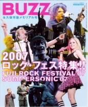 BUZZ 47号 夏フェス大特集号