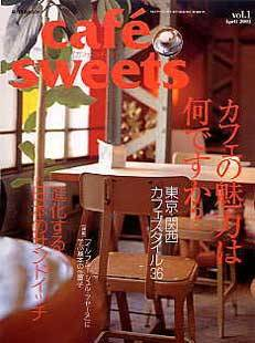 cafe sweets vol.01