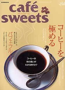 cafe sweets vol.02