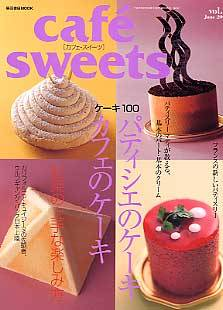cafe sweets vol.03