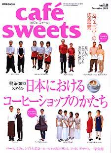 cafe sweets vol.08