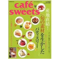 cafe sweets vol.102