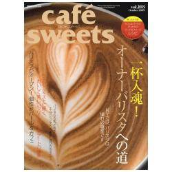 cafe sweets vol.103
