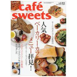 cafe sweets vol.104