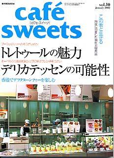 cafe sweets vol.10