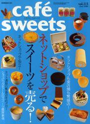 cafe sweets vol.111