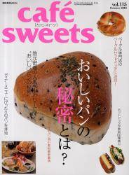 cafe sweets vol.115
