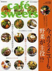 cafe sweets vol.116