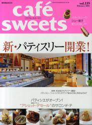 cafe sweets vol.119