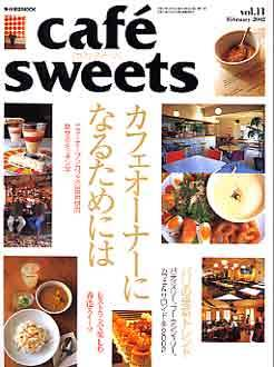 cafe sweets vol.11