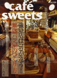 cafe sweets vol.120