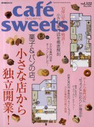 cafe sweets vol.122