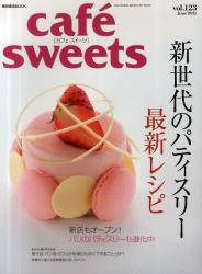 cafe sweets vol.123