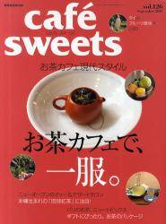 cafe sweets vol.126