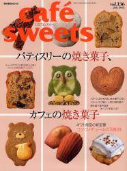 cafe sweets vol.136