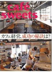 cafe sweets vol.137