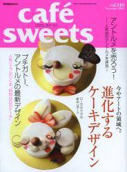 cafe sweets vol.140